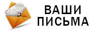 Отзывы о бурении в Пскове БУРАН